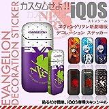 IQOS 2.4 Plus 新型アイコス アイコス ケース ヱヴァンゲリヲン フレーバー 人気 iqos ケース かっこいい キャラクター アニメ おもしろ デザイン iqos ホルダー シール 送料無料