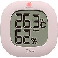 dretec(ドリテック) デジタル温湿度計 温度計 湿度計 デジタル コンパクト シンプル おしゃれ インテリア 大画…