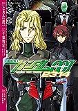 機動戦士ガンダム00I 2314<機動戦士ガンダム00I 2314> (角川コミックス・エース)