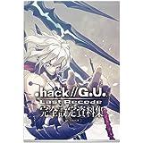 『.hack//G.U. Last Recode』完全設定資料集 通常版