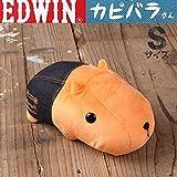 エドウィン カピバラさん×EDWIN ぬいぐるみ S 全長約18cm