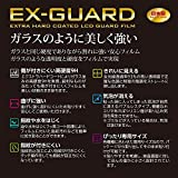 HAKUBA デジタルカメラ液晶保護フィルム EX-GUARD PENTAX KP / K-70 / K-S2 専用 EXGF-PKP 画像