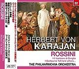 カラヤン/ロッシーニ: 序曲集 「セビリアの理髪師」・「ウィリアム・テル」/他 (NAGAOKA CLASSIC CD)