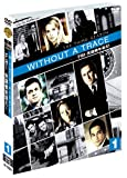 WITHOUT A TRACE/FBI 失踪者を追え!<サード>セット1[DVD]