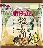 カルビー ポテトチップス シューマイ味 55g×12袋 (神奈川県)