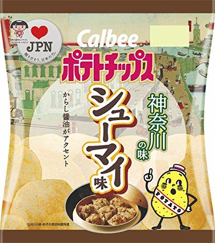 カルビー ポテトチップス 神奈川県シューマイ味 12袋