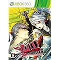 ペルソナ4 ジ・アルティメット イン マヨナカアリーナ - Xbox360