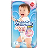 MamyPoko Air Fit Pants Boy, L, 44ct (Packaging may vary)