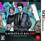 【Amazon.co.jpエビテン限定】探偵 神宮寺三郎 GHOST OF THE DUSK ファミ通DXパック - 3DS