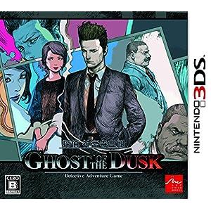 探偵 神宮寺三郎 GHOST OF THE DUSK 【Amazon.co.jp限定】メモリアルポストカードコレクション(10種) 付 - 3DS