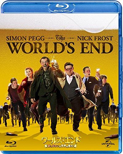 ワールズ・エンド/酔っぱらいが世界を救う! [Blu-ray]の詳細を見る