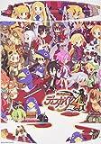 魔界戦記ディスガイア4 スキンシール for PS3 デザイン2