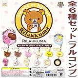 リラックマ チョコレート&コーヒーフィギュアストラップ 【全6種セット(フルコンプ)】