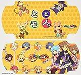 剣と魔法と学園モノ。Final スキンシール for PSP2000 02