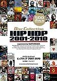ディスク・コレクション ヒップホップ 2001-2010