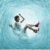 ideal white(初回生産限定盤)(DVD付)