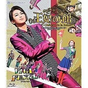 宙組宝塚大劇場公演 ミュージカル・コメディ『王妃の館 ―Château de la Reine―』/スーパー・レビュー『VIVA! FESTA!』 [Blu-ray]