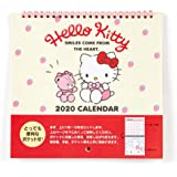 サンリオ(SANRIO) ハローキティ ポケットカレンダー 2020