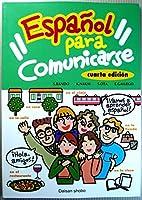 コミュニケーションのためのスペイン語―初級文法読本