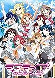ラブライブ!サンシャイン!! 2nd Season 6【特装限定版】[Blu-ray/ブルーレイ]