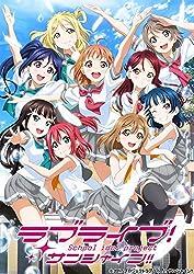 ラブライブ! サンシャイン!! 2nd Season Blu-ray 4 (特装限定版)