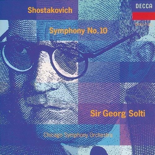 交響曲 第10番 ホ短調 作品93