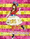 しょこたん☆べすと——(°∀°)——!!(初回生産限定盤)(DVD付) [CD+DVD, Limited Edition] / 中川翔子 (CD - 2012)