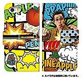 スマホケース 手帳型 [iphone5s] デザイン手帳 0234-F. アメコミ風05 ( PPAP ピコ太郎 ) おしゃれカバー FAVORICA