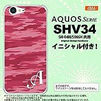 SHV34 スマホケース AQUOS SERIE ケース アクオス セリエ イニシャル 迷彩B ピンクA nk-shv34-1162ini D