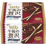 江崎グリコ ポッキー午後の贅沢(ショコラ) 大容量ボックス