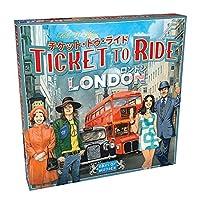 チケット・トゥ・ライド:ロンドン 日本語版