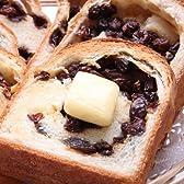南房総びわ問屋 レーズンパン レーズンぎっしりパン ぶどうパン 1斤