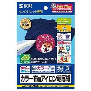 SANWA SUPPLY JP-TPRCLNA6 インクジェットカラー布用アイロンプリント紙