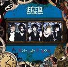 ドント レット ミー ダウン(初回限定盤)(DVD付)()