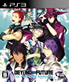 BEYOND THE FUTURE - FIX THE TIME ARROWS -(通常版) - PS3