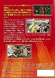 Mr.インクレディブル [DVD] 画像