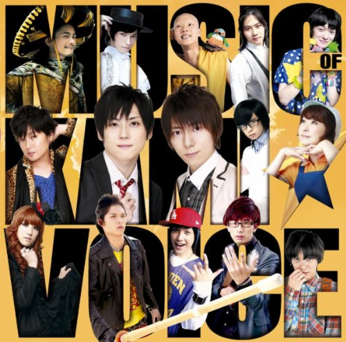 MUSIC OF「神☆ヴォイス」