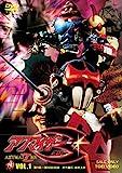 アクマイザー3 VOL.1 [DVD]