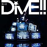 DiVE!!-天月 -あまつき-