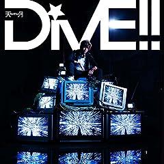 天月 -あまつき-「DiVE!!」のジャケット画像