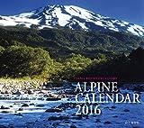 カレンダー2016 アルパインカレンダー ALPINE CALENDAR (ヤマケイカレンダー2016)