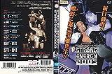 新日本プロレス ストロングエナジー2003 [DVD]