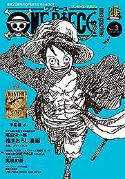 ONE PIECE magazine Vol.3 (ジャンプコミックスDIGITAL)