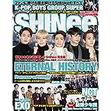 K-POP BOYS GROUP SUPER SHINee SP (DIA Collection)