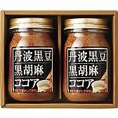 丹波黒豆黒胡麻ココアTC-40
