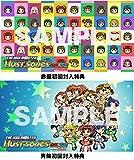 アイドルマスター マストソングス 青盤 - PS Vita 画像