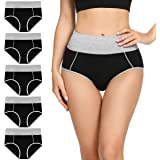 Molasus Women's Underwear High Waist Cotton Soft Breathable Briefs Panties C Section Full Coverage Post Partum Underpants