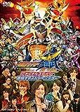 仮面ライダー鎧武/ガイム ファイナルステージ&番組キャストトークショー [DVD]
