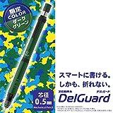 ゼブラ シャープペン デルガード タイプLx 0.5 限定色 ダークグリーン A-MA86-Z-DG