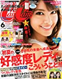 CanCam (キャンキャン) 2012年 06月号 [雑誌]